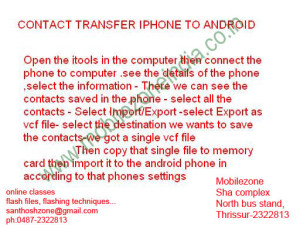IPhone Software Tips