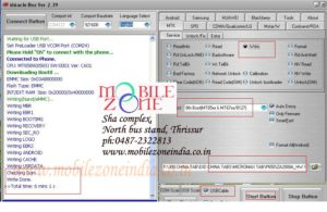 micromax software tips