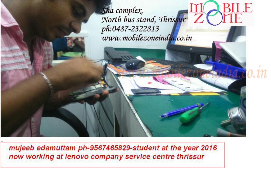 mobilezone students