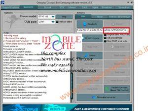 SAMSUNG Software Tips